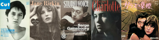 JSM 10 Je Suis Gainsbourg Gainsbourg
