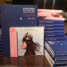 JSM Je Suis Musique JULIETTE ARMANET par Bonjour France à Tokyo 180408 2018 (1)