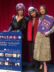 TANDEM TOKYO FESTIVAL JSM 13 Je Suis Musique (7)
